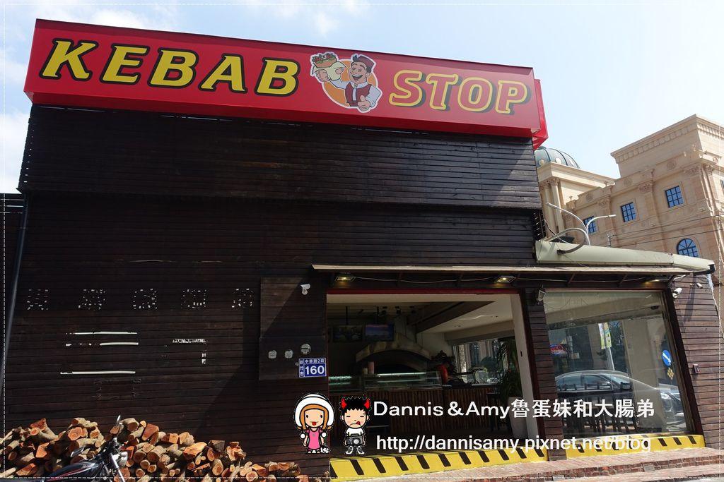 KEBAB STOP新竹士耳其 (4).jpg