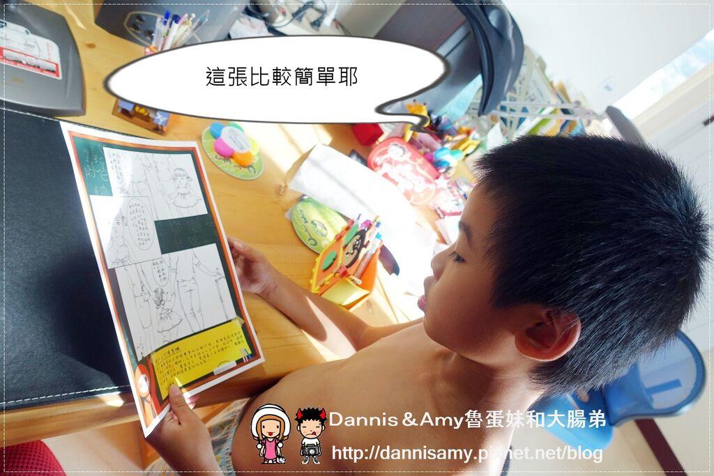 2015「酒前不開車 實現零酒駕」著色創意比賽 (12).jpg