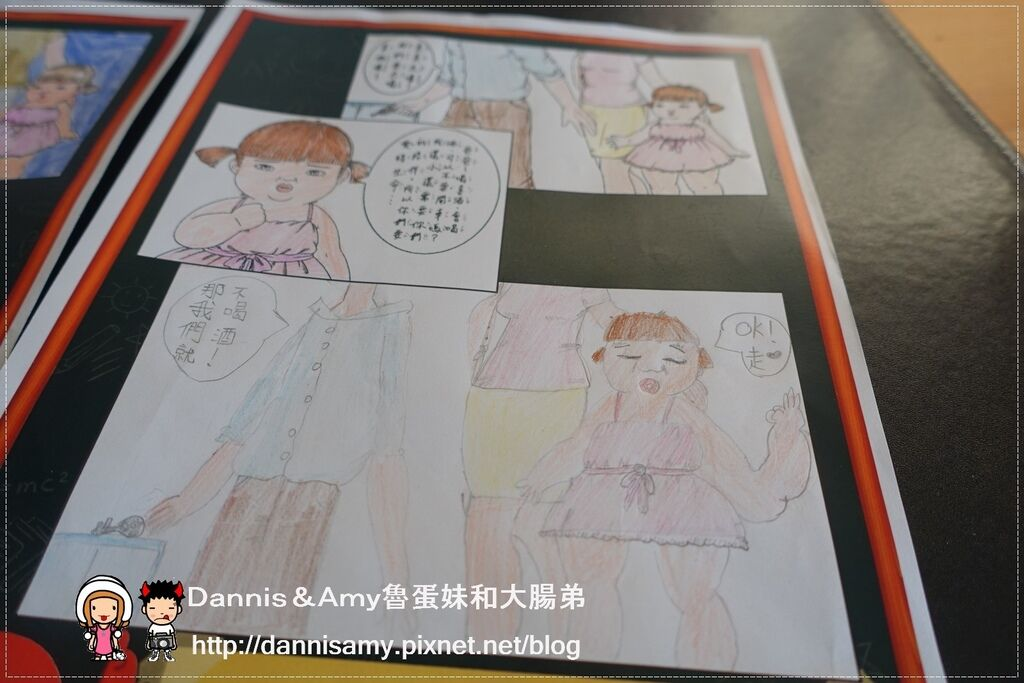 2015「酒前不開車 實現零酒駕」著色創意比賽 (29).jpg