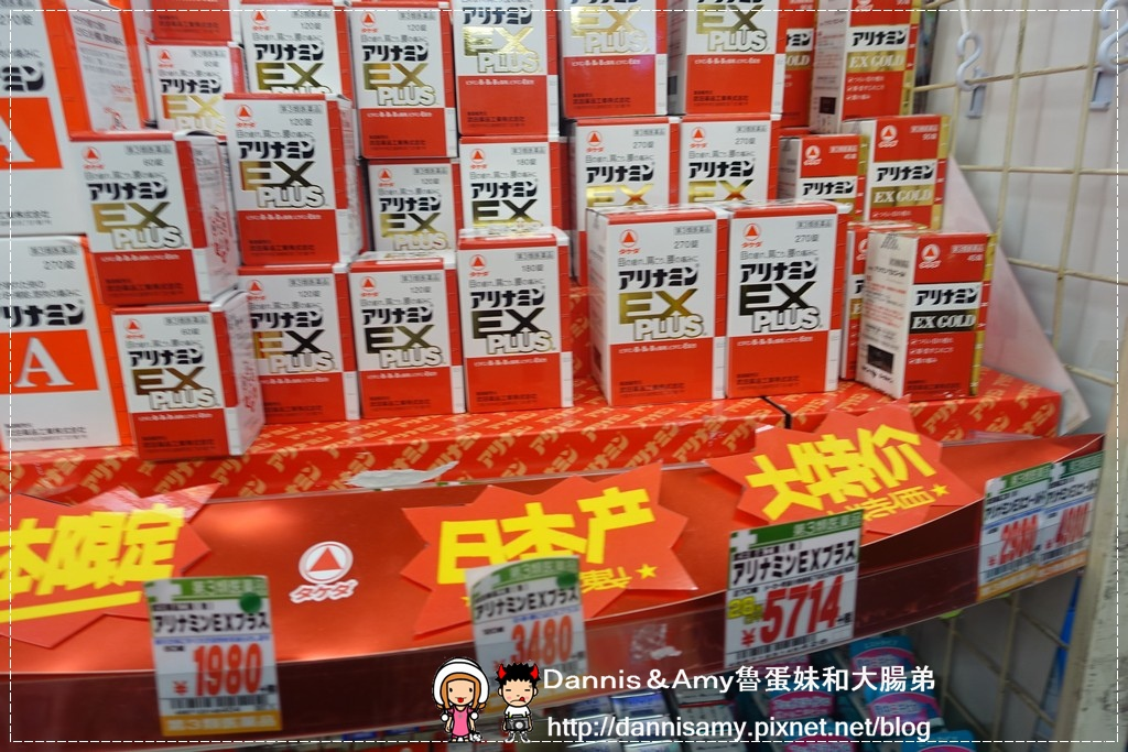 樂天信用卡日本北海道 (28).jpg