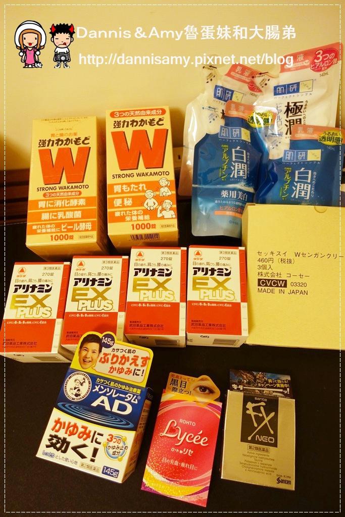樂天信用卡日本北海道 (34).jpg