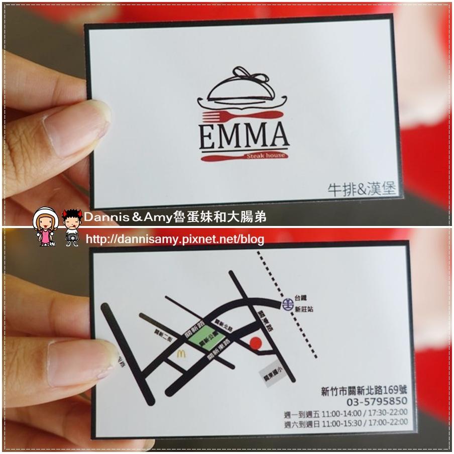 艾瑪美式餐廳Emma steak house (1).jpg