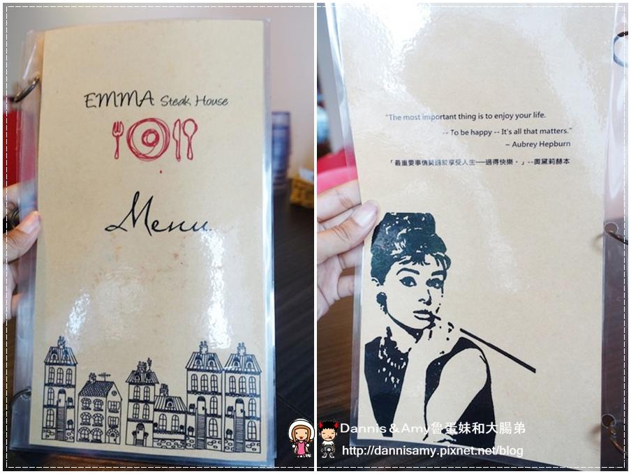 艾瑪美式餐廳Emma steak house (2).jpg