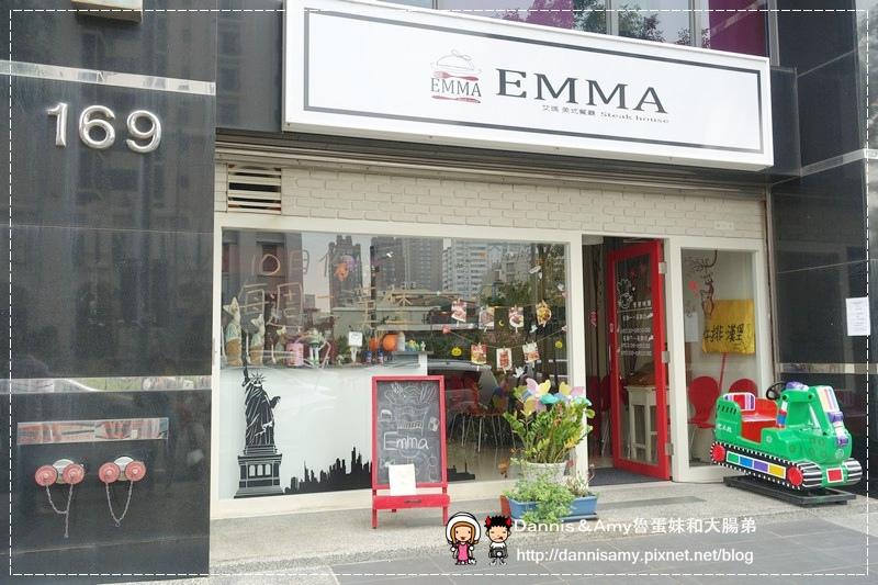 艾瑪美式餐廳Emma steak house (6).jpg