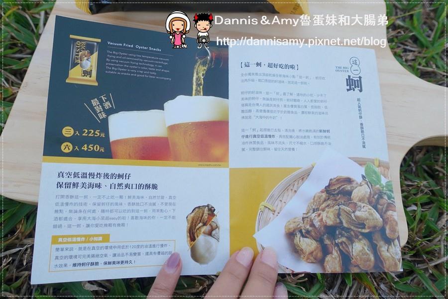 TOPDRY頂級乾燥【這一蚵】 (9).jpg