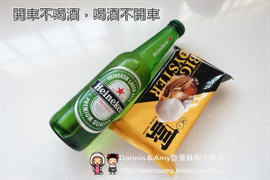 TOPDRY頂級乾燥【這一蚵】 (13).jpg