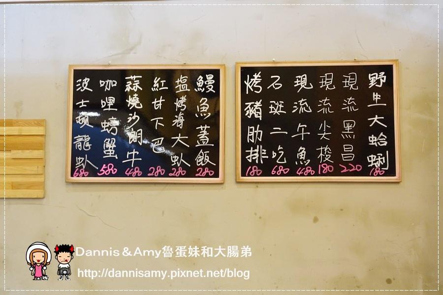 东街日式料理-民生总店合菜 (12).jpg