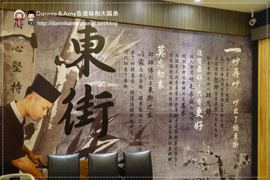 东街日式料理-民生总店合菜 (38).jpg