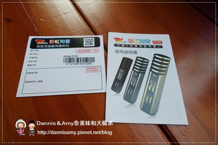 DSC09558.jpg
