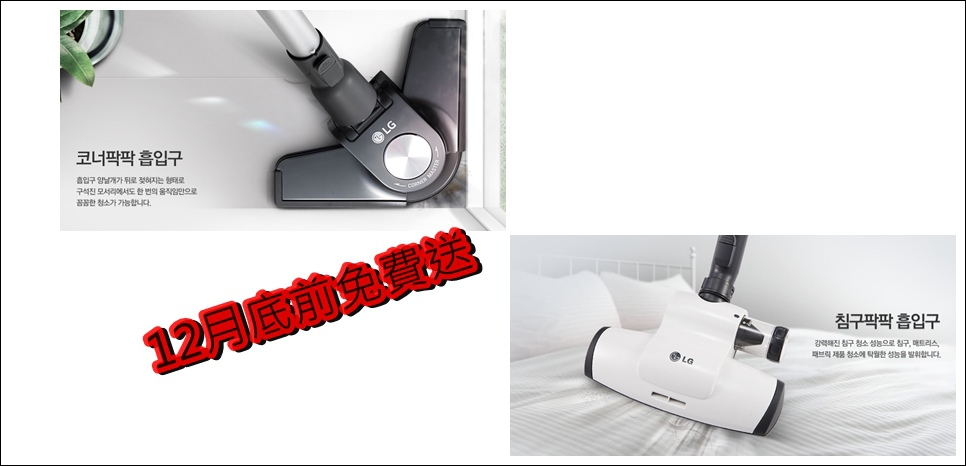 LG CordZero 無線圓筒式吸塵器 (44).jpg