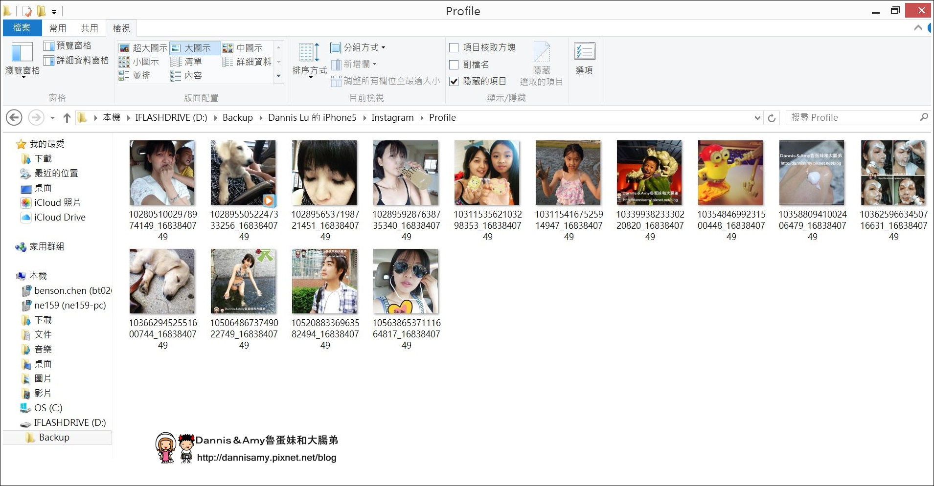 PhotoFast x Hello Kitty MAX 蘋果專用隨身碟 (2).JPG