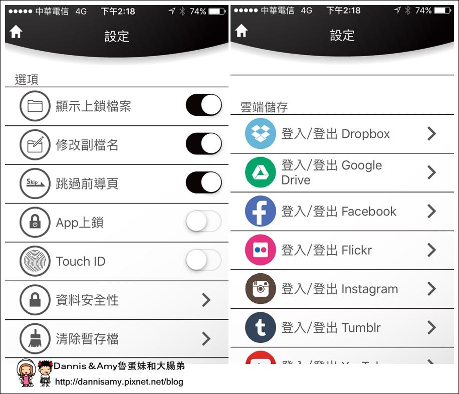 PhotoFast x Hello Kitty MAX 蘋果專用隨身碟 (5).jpg