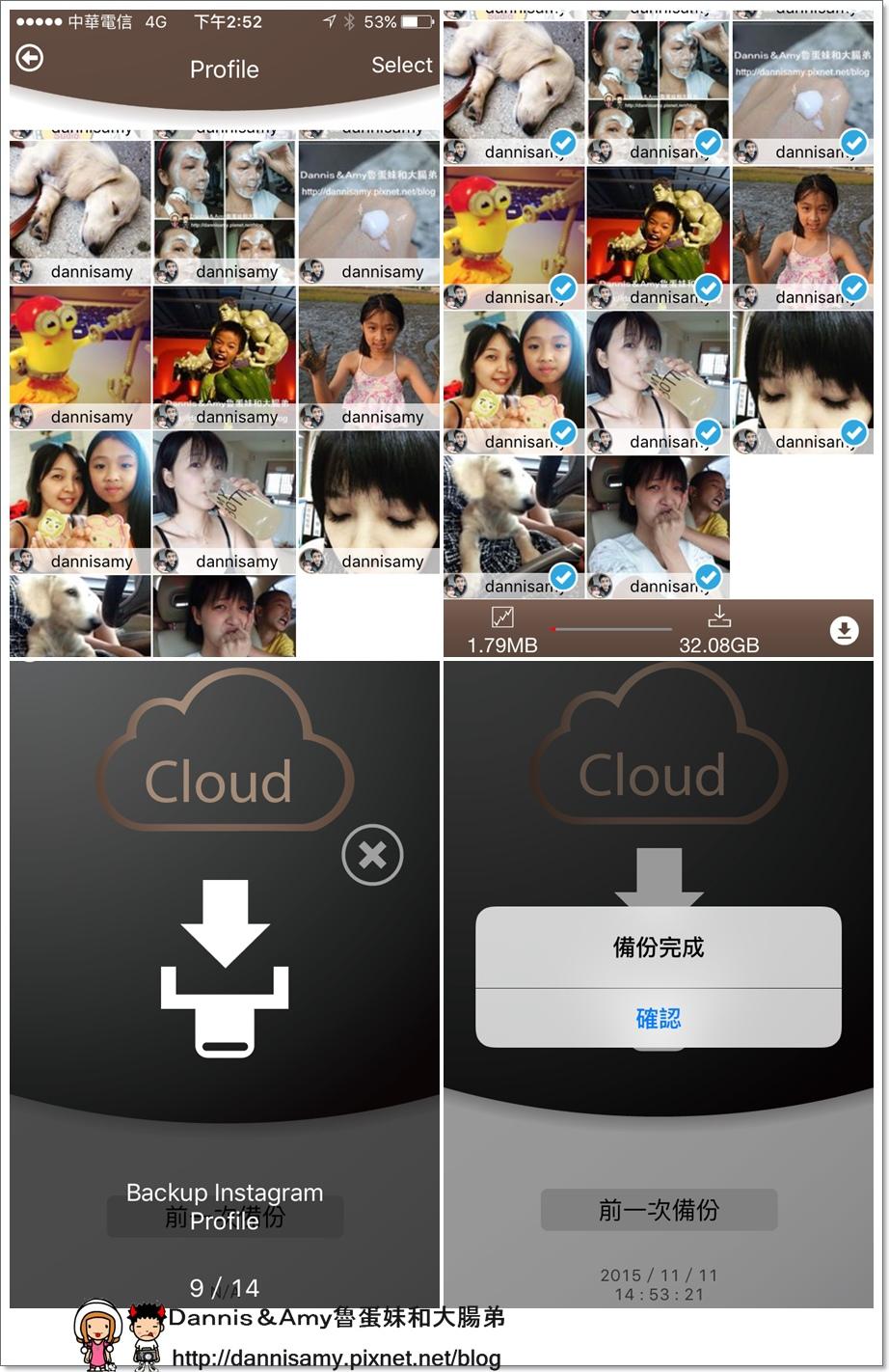 PhotoFast x Hello Kitty MAX 蘋果專用隨身碟 (10).jpg