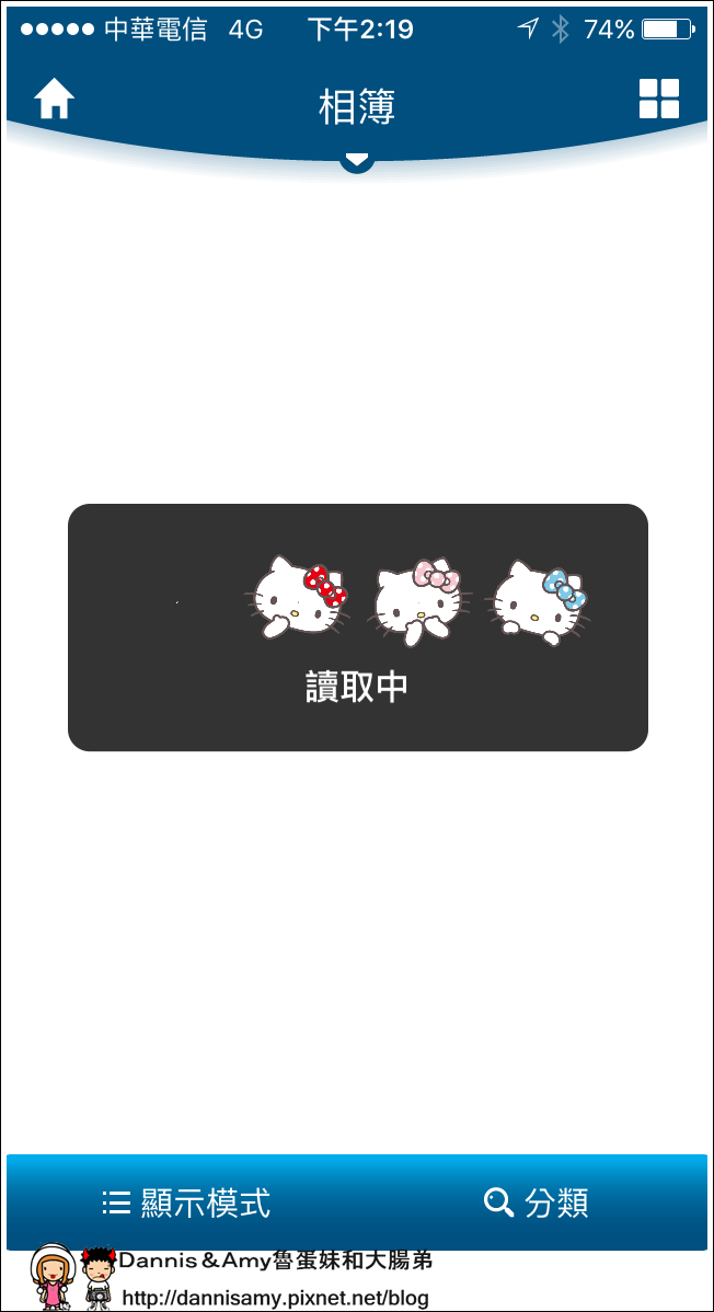 PhotoFast x Hello Kitty MAX 蘋果專用隨身碟 (2).PNG
