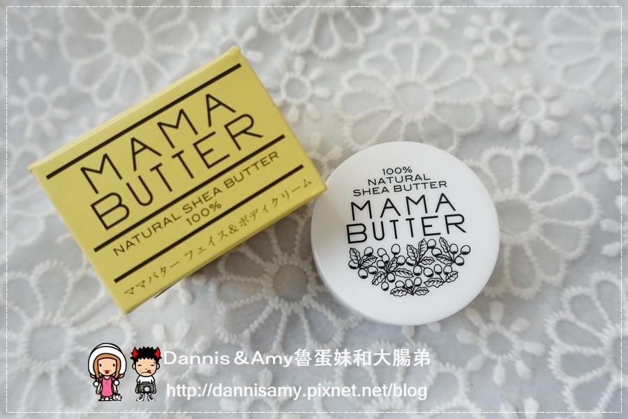 日本MAMA BUTTER 100%乳木果油滋潤霜 (16).jpg