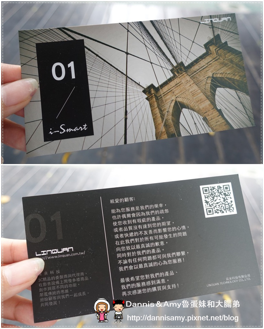 EAGER i-Smart行動式KTV麥克風 (2).jpg