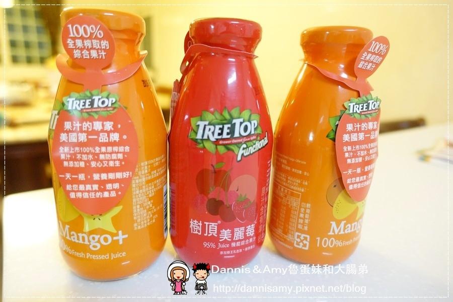 樹頂(Tree Top)綜合果汁 ibon mart統一超商線上購物中心 (6).jpg