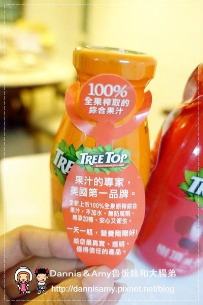 樹頂(Tree Top)綜合果汁 ibon mart統一超商線上購物中心 (7).jpg