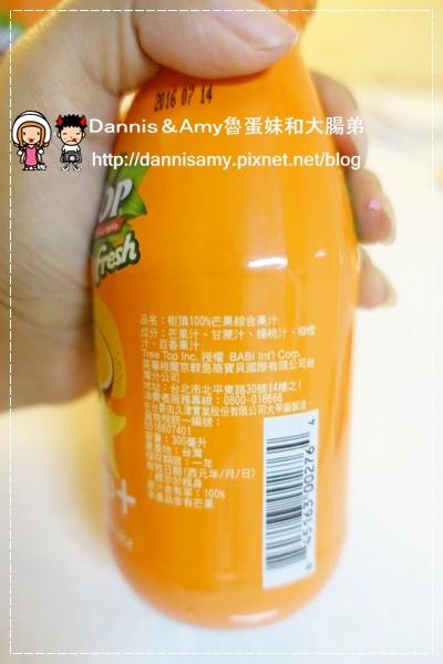 樹頂(Tree Top)綜合果汁 ibon mart統一超商線上購物中心 (12).jpg