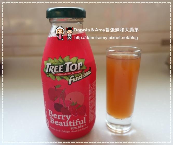 樹頂(Tree Top)綜合果汁 ibon mart統一超商線上購物中心 (15).jpg