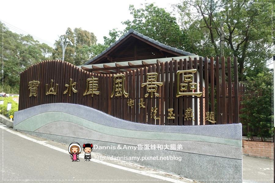 沙湖壢藝術村+Safulak Cafe沙湖壢咖啡館 (18).jpg