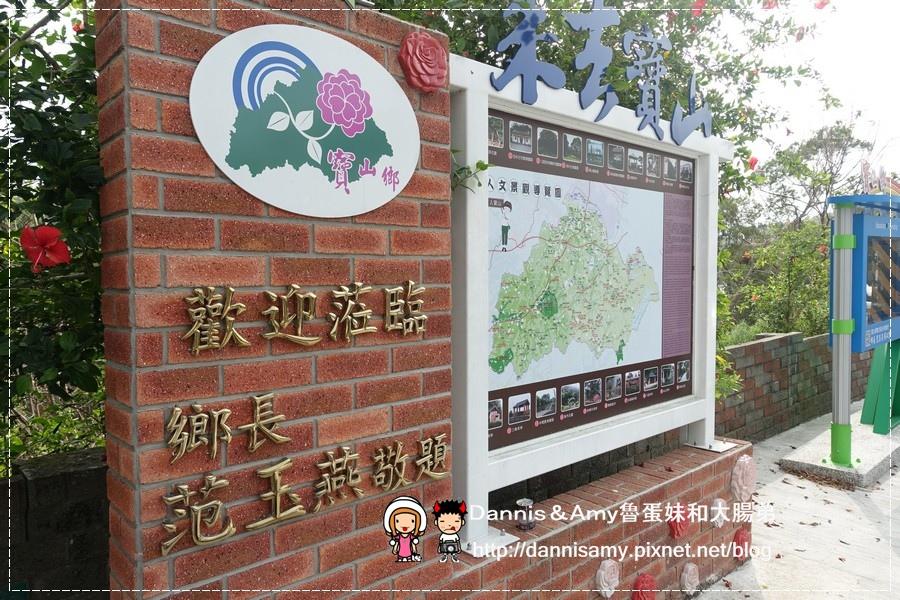 沙湖壢藝術村+Safulak Cafe沙湖壢咖啡館 (20).jpg