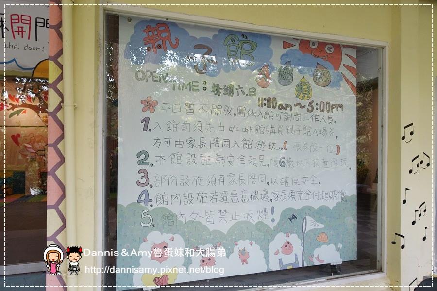 沙湖壢藝術村+Safulak Cafe沙湖壢咖啡館 (52).jpg