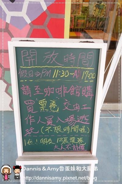 沙湖壢藝術村+Safulak Cafe沙湖壢咖啡館 (53).jpg
