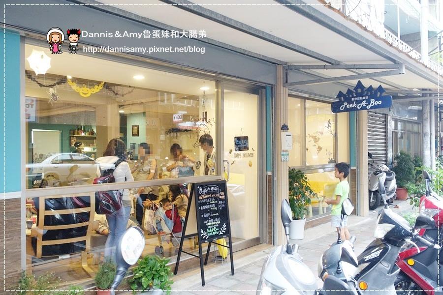 Peek-A-Boo Café藍帶甜點親子咖啡廳 (5).jpg