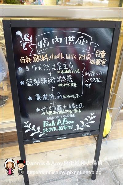 Peek-A-Boo Café藍帶甜點親子咖啡廳 (6).jpg
