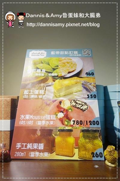 Peek-A-Boo Café藍帶甜點親子咖啡廳 (50).jpg
