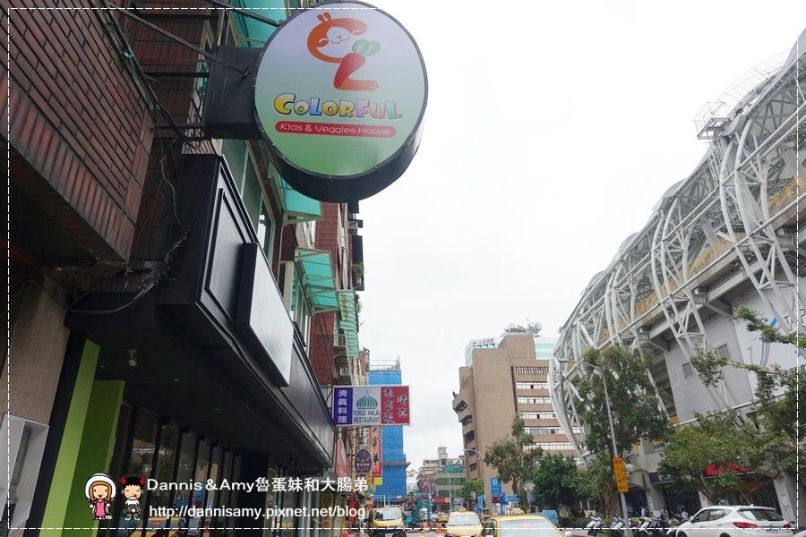 COLORFUL卡樂親子蔬食餐廳 (9).jpg