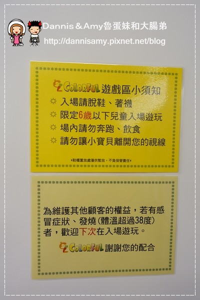 COLORFUL卡樂親子蔬食餐廳 (17).jpg