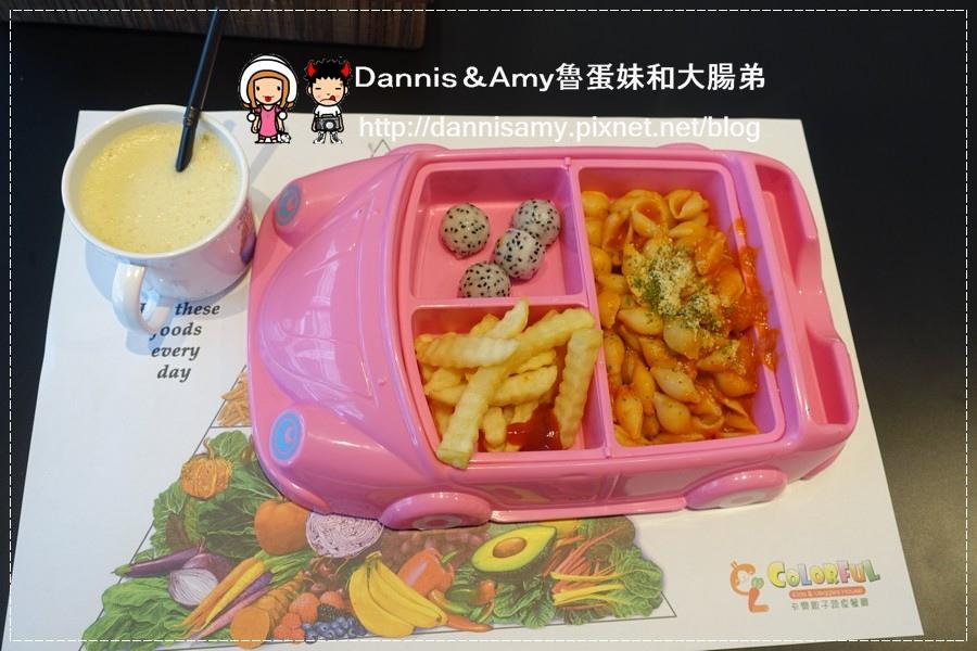 COLORFUL卡樂親子蔬食餐廳 (29).jpg