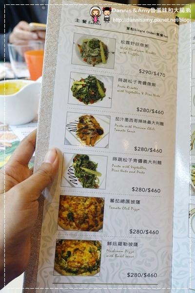 COLORFUL卡樂親子蔬食餐廳 (34).jpg