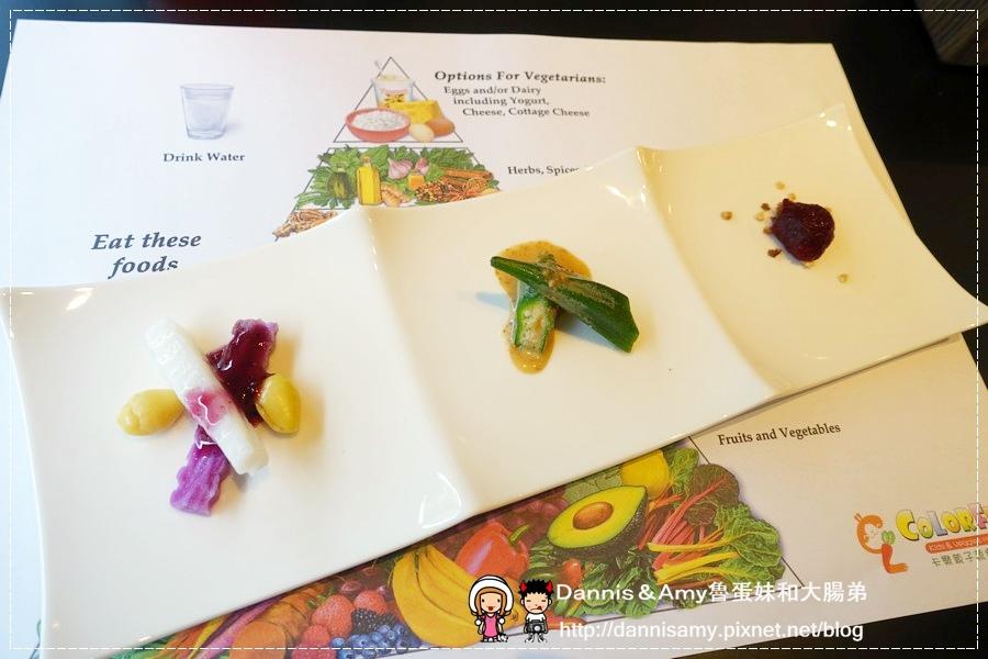 COLORFUL卡樂親子蔬食餐廳 (45).jpg