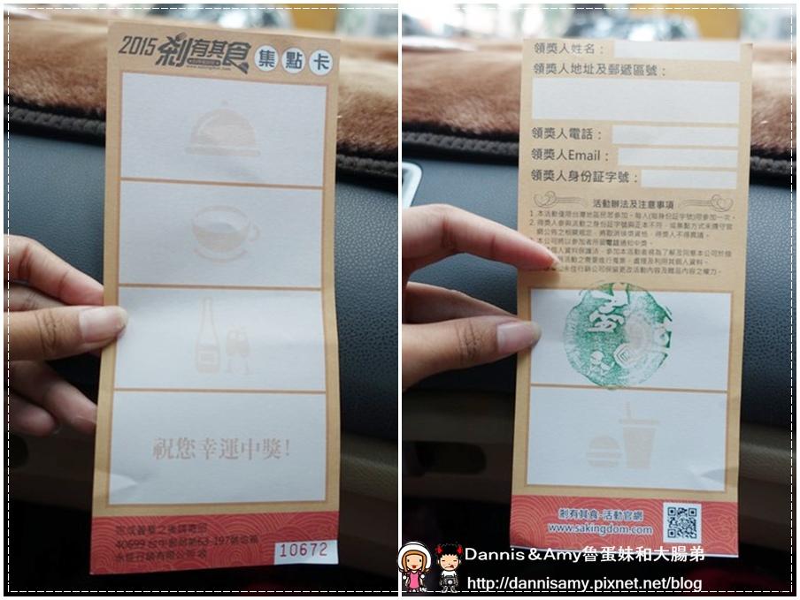 盡心亭拉麵  (1).jpg