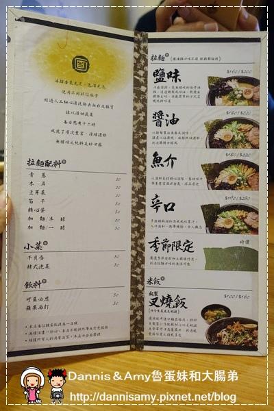 盡心亭拉麵  (11).jpg