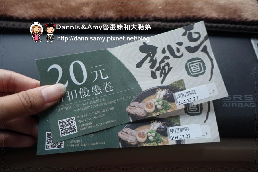 盡心亭拉麵  (29).jpg