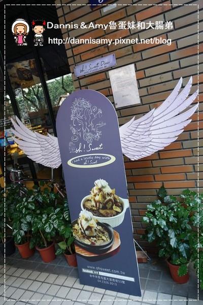 Oh! Sweet Diner 美式甜點餐廳  (2).jpg