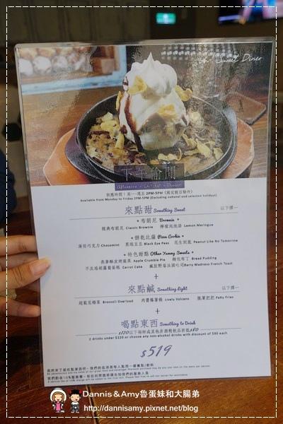 Oh! Sweet Diner 美式甜點餐廳  (3).jpg