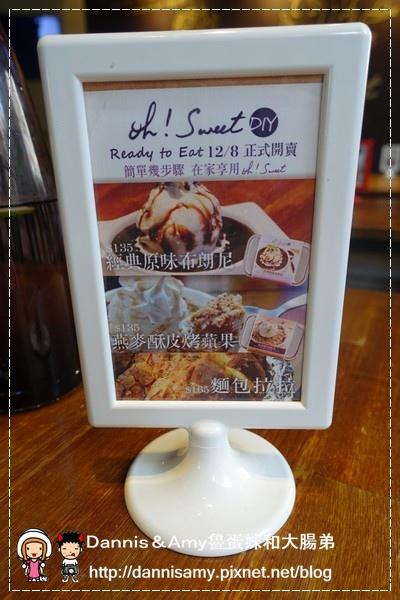 Oh! Sweet Diner 美式甜點餐廳  (9).jpg