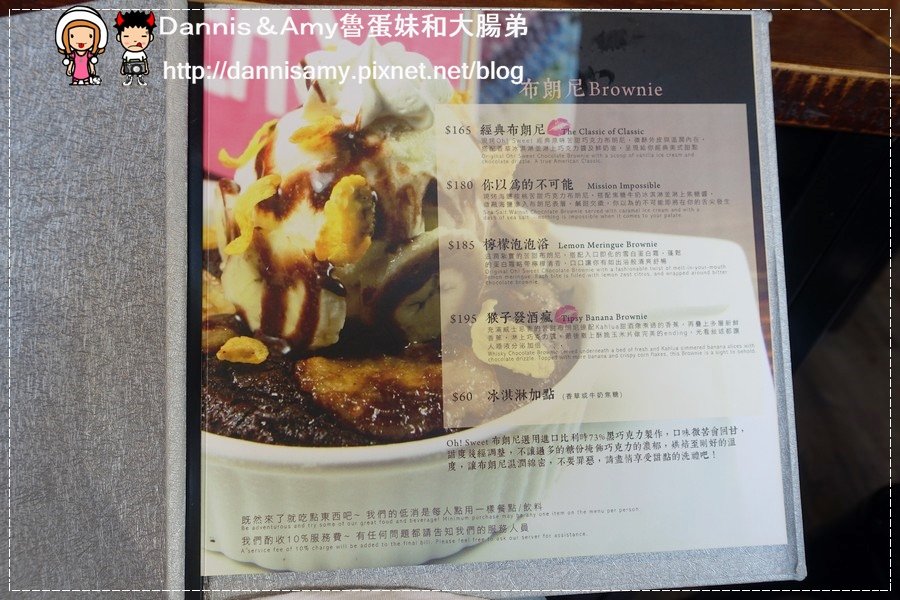 Oh! Sweet Diner 美式甜點餐廳  (11).jpg