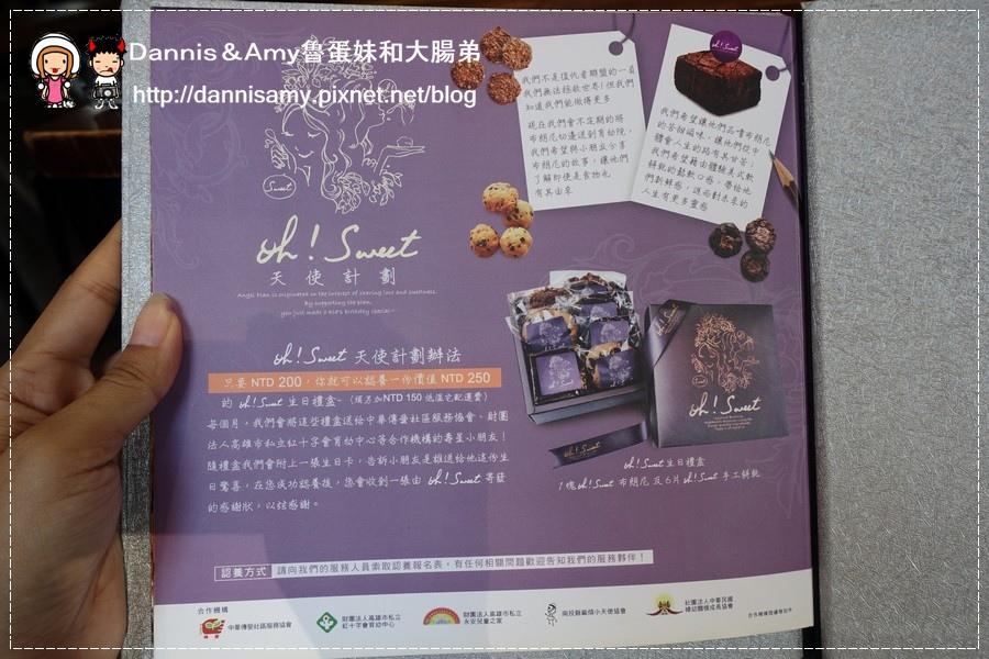 Oh! Sweet Diner 美式甜點餐廳  (20).jpg
