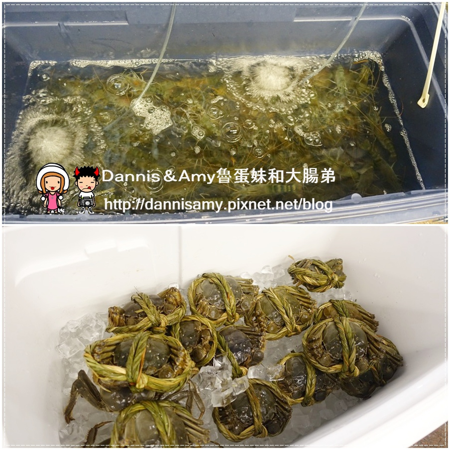竹北鮮之屋海鮮燒烤  (4).jpg