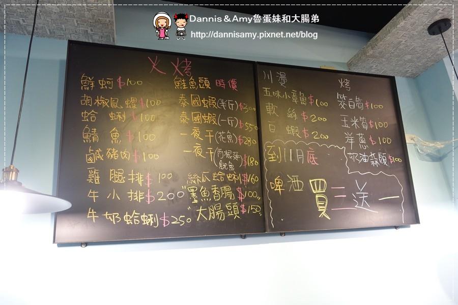 竹北鮮之屋海鮮燒烤  (7).jpg
