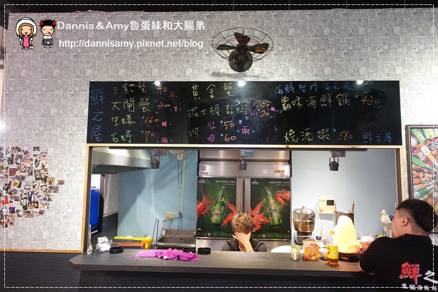 竹北鮮之屋海鮮燒烤  (9).jpg