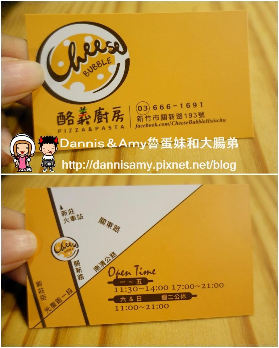 酪義廚房 CheeseBubble (2).jpg