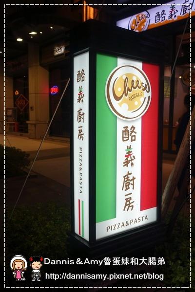 酪義廚房 CheeseBubble (3).jpg