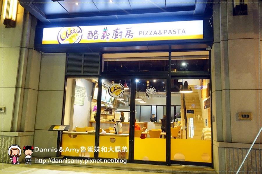 酪義廚房 CheeseBubble (4).jpg